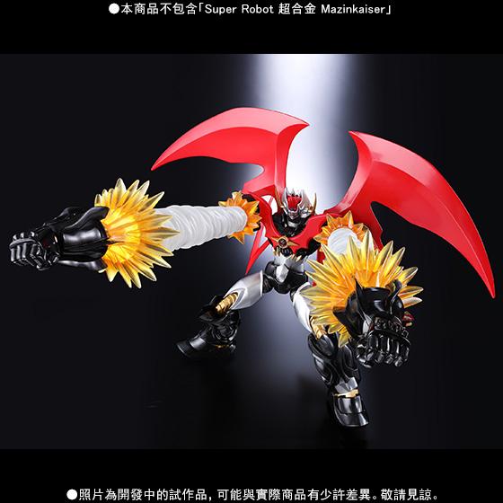 【商品搶先預購會】Super Robot 超合金 Dynamic Option Part Set