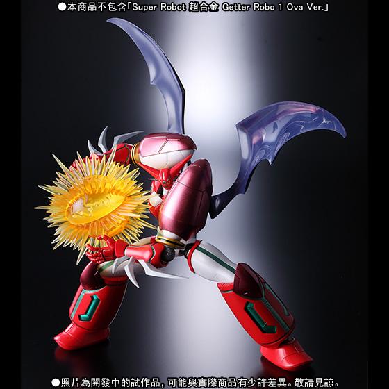 【台灣開幕宣傳會】Super Robot 超合金 Dynamic Option Part Set