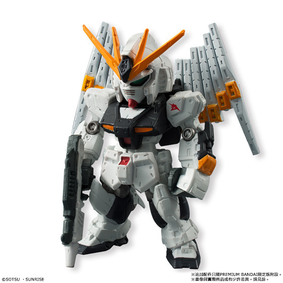 FW GUNDAM CONVERGE OPERATION REVIVE [PREMIUM BANDAI LIMITED VERSION] [May 2014 Delivery]