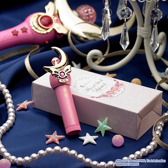 SAILOR MOON MIRACLE ROMANCE LIP STICK [Aug 2014 Delivery]