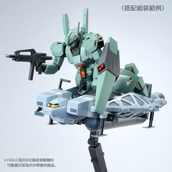 HGUC 1/144 RGM-89D JEGAN D TYPE
