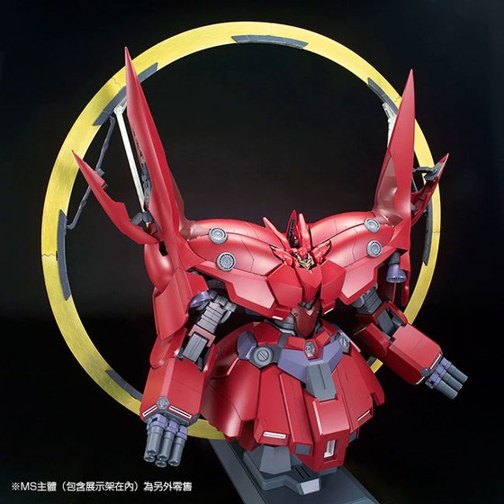 """HGUC 1/144 EXPANSION EFFECT UNIT FOR NEO ZEONG """" PSYCHO-SHARD"""" [2016年12月發送]"""
