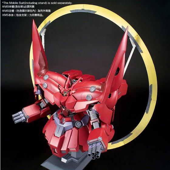 """HGUC 1/144 EXPANSION EFFECT UNIT FOR NEO ZEONG """" PSYCHO-SHARD"""" [2019年3月發送]"""