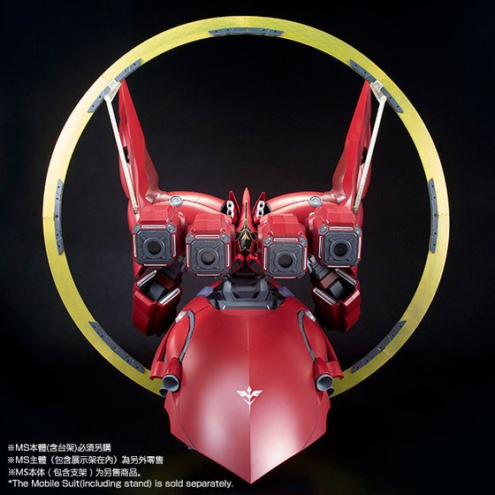 """HGUC 1/144 EXPANSION EFFECT UNIT FOR NEO ZEONG """" PSYCHO-SHARD"""" [2019年5月發送]"""