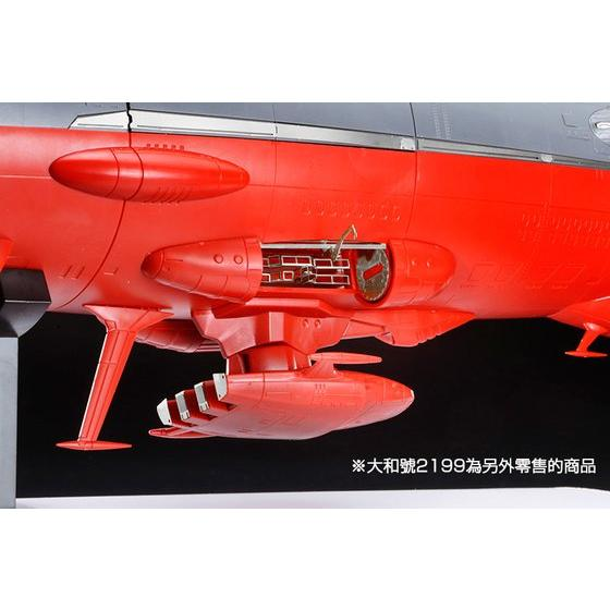 1/500 ETCHING PARTS FOR SPACE BATTLESHIP YAMATO 2199