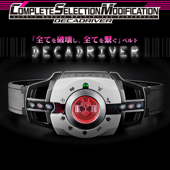 COMPLETE SELECTION MODIFICATION DECADRIVER