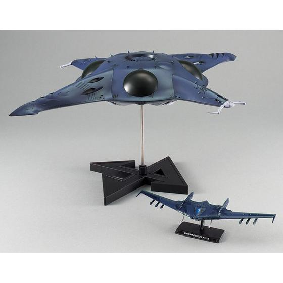 1/1000 The Great Imperial Polmeria Class Assault Space Mother Ship
