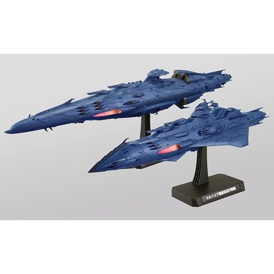 1/1000 THE GREAT IMPERIAL HIZERATO CLASS ASTRO DREADNOUGHT & MELTRIA CLASS SPACE BATTLE CRUISER [9月發送]