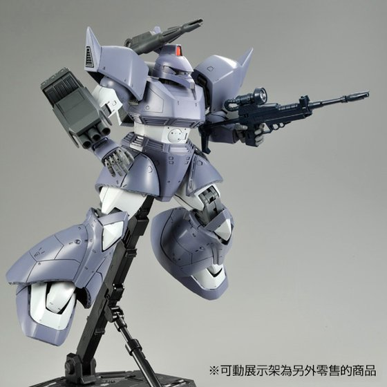 MG 1/100 MS-14C GELGOOG CANNON (MSV COLOR)