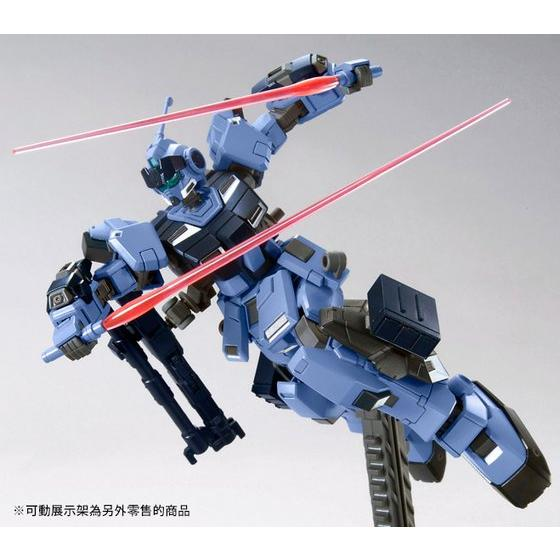 HGUC 1/144 PALE RIDER(GROUND HEAVY EQUIPMENT TYPE)