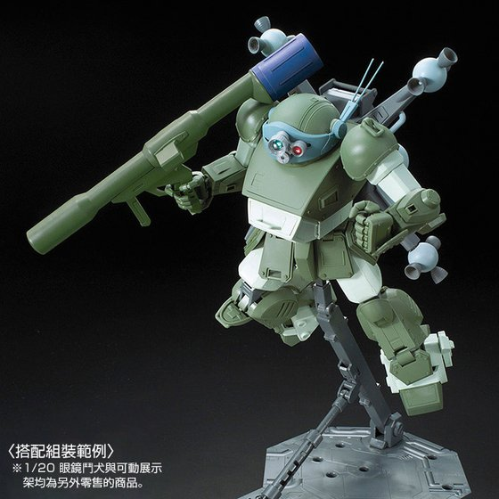 Armored Trooper VOTOMS 1/20 SOLID SHOOTER & ROUND MOVER