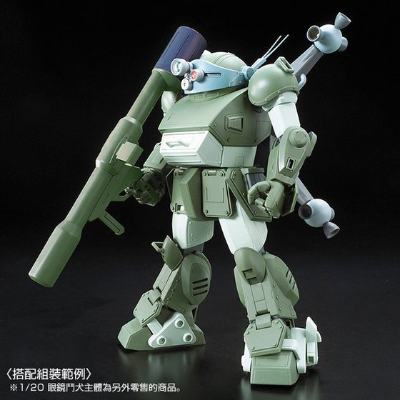 Armored Trooper VOTOMS 1/20 SOLID SHOOTER & ROUND MOVER【再次發售】 [2016年9月發送]