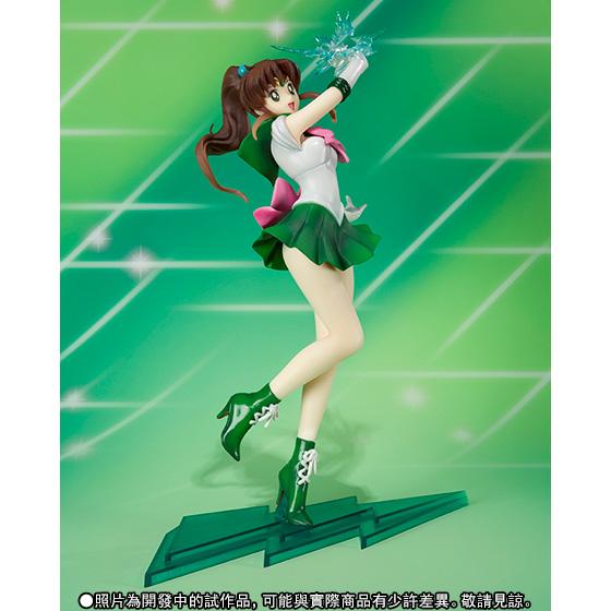 Figuarts ZERO Sailor Jupiter