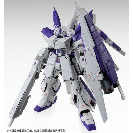 MG 1/100 HWS EXPANSION SET for Hi-v GUNDAM Ver.Ka [2014年12月發送]