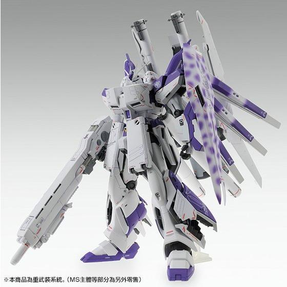 MG 1/100 HWS EXPANSION SET for Hi-v GUNDAM Ver.Ka 【再次發售】 [2016年10月發送]