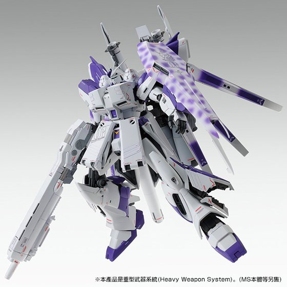 MG 1/100 HWS EXPANSION SET for Hi-v GUNDAM Ver.Ka [2021年8月發送]