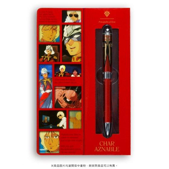 GUNDAM Stationery Char & Sayla Pens [11月發送]