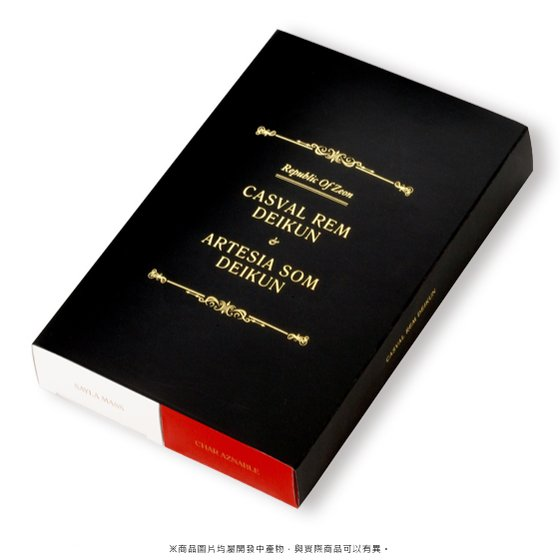 GUNDAM Stationery Char & Sayla Pens [12月發送]