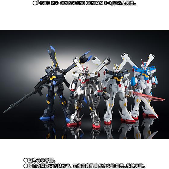 THE ROBOT SPIRITS 〈SIDE MS〉 CROSSBONE GUNDAM X-0