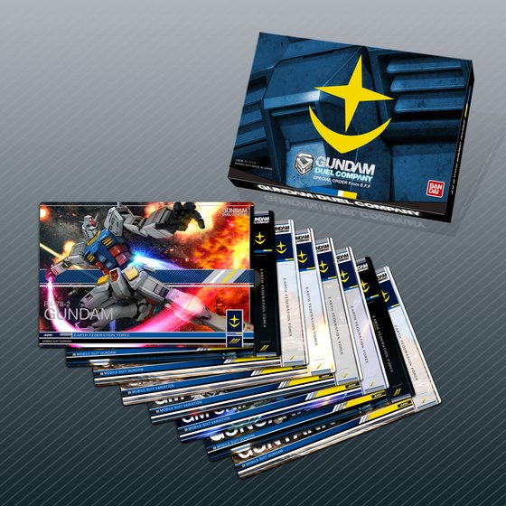 GUNDAM:DUEL COMPANY Special Order ~ MS Special Deployment Set ~ [GDC00] (2 Type Set)