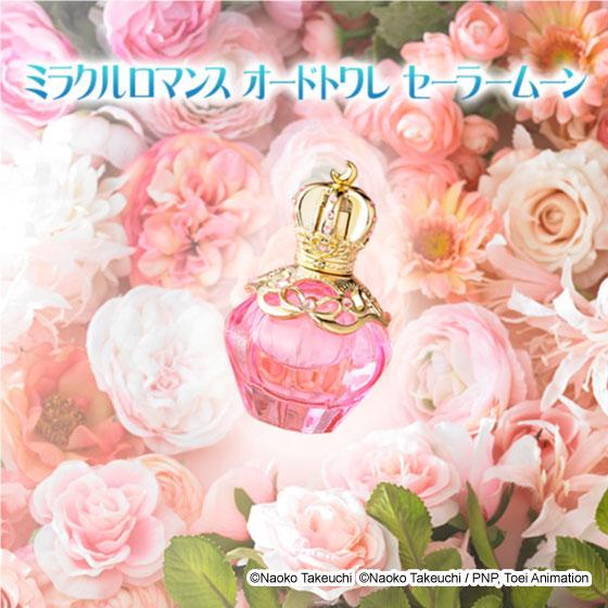 Miracle Romance eau de toilette [2月 發送]