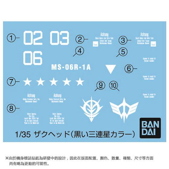 [新年感謝祭 會員限定販售] ZAKU II HEAD (BLACK TRI-STARS CUSTOM Ver.)