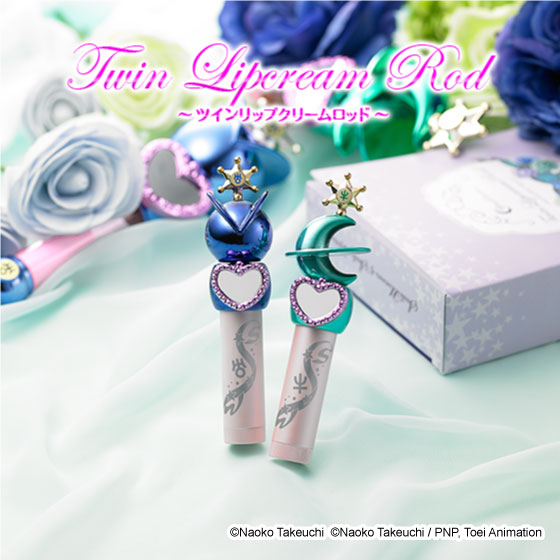 Sailor Moon Sailor Uranus & Sailor Neptune Twin Lip Cream Rod [11月發送]