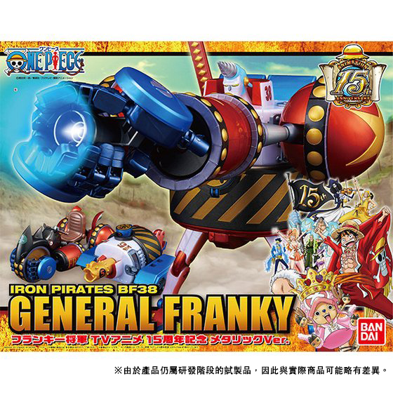 ONE PIECE GENERAL FRANKY TV ANIMATION 15TH ANNIVERSARY METALIC VER.