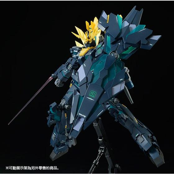 MG 1/100 RX-O[N] UNICORN GUNDAM02 BANSHEE NORN [FINAL BATTLE Ver.] [2015年8月發送]