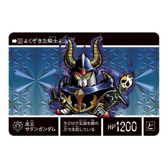 SD Gundam Gaiden LACROAN HEROES Contemporary Revival