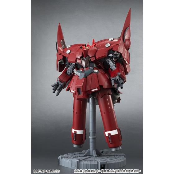 ASSAULT KINGDOM NEO ZEONG [4月發送]