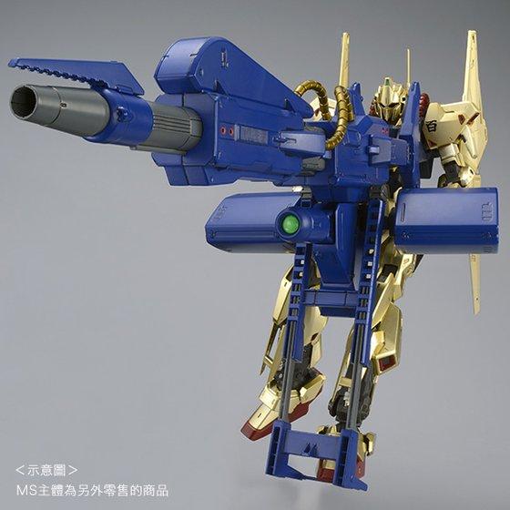 MG 1/100 MEGA BAZOOKA LAUNCHER【再次發售】 [2016年9月發送]