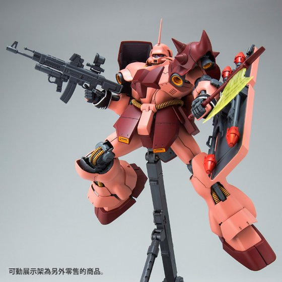 MG 1/100 FULL FRONTAL'S GEARA DOGA [2021年7月發送]