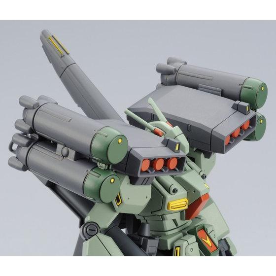 [新年感謝祭 會員限定販售] HGUC 1/144 RGM-89S STARK JEGAN (CCA-MSV Ver.)