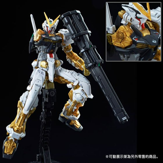 RG 1/144 GUNDAM ASTRAY GOLD FRAME