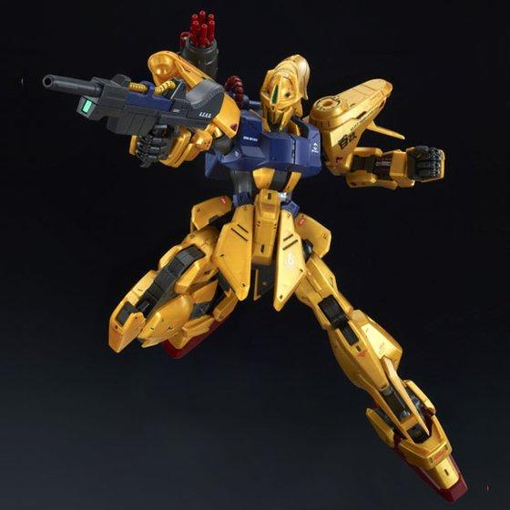 MG 1/100 MASS-PRODUCED HYAKUSHIKI-KAI
