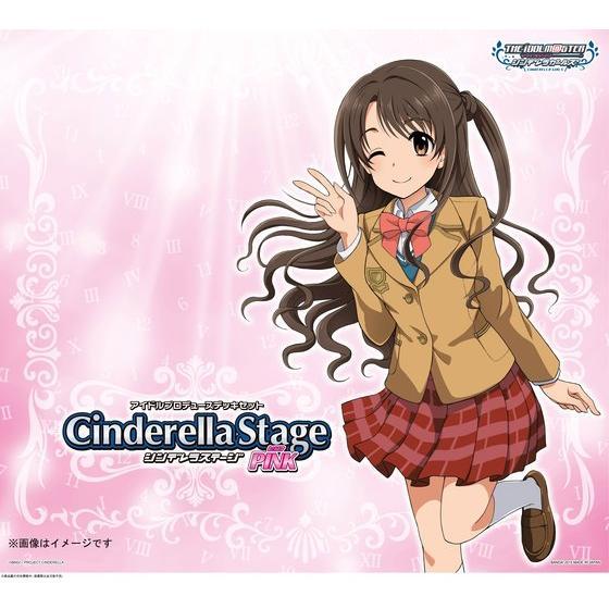 Idol Master Cinderella Girls Idol Produce Deck Set 【Cinderella Stage】