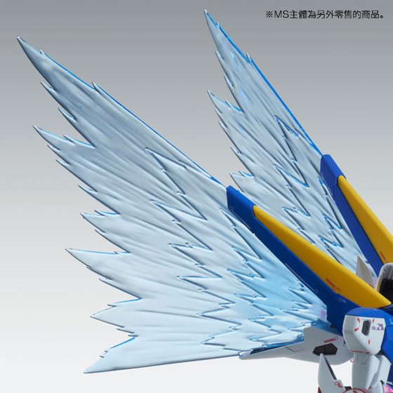 "MG 1/100 EXPANSION EFFECT UNIT ""WINGS OF LIGHT"" for VICTORY TWO GUNDAM Ver.Ka [2016年4月發送]"