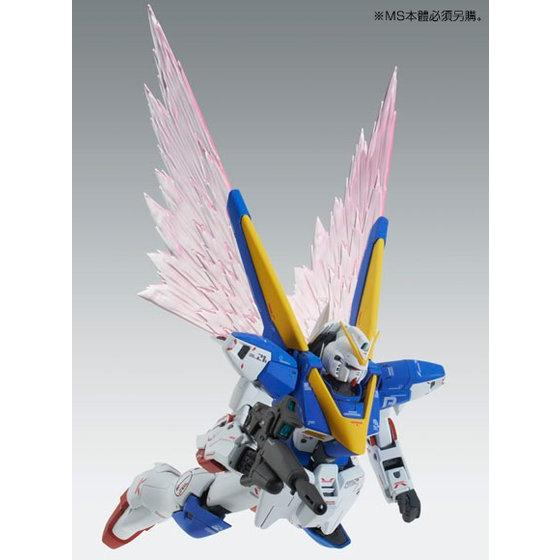 """MG 1/100 EXPANSION EFFECT UNIT """"WINGS OF LIGHT"""" for VICTORY TWO GUNDAM Ver.Ka [2019年5月發送]"""