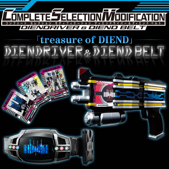 COMPLETE SELECTION MODIFICATION DIENDRIVER [Free Shipping]