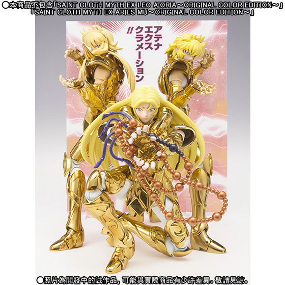 Saint Cloth MYTH EX SCORPIO MILO - ORIGINAL COLOR EDITION -