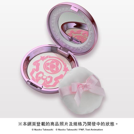 Sailor Moon R Miracle Romance Shining Moon Powder Premium