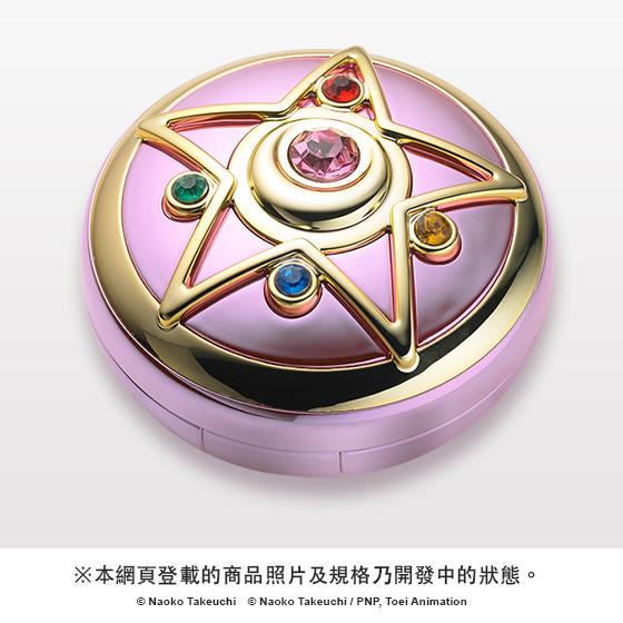 Sailor Moon R Miracle Romance Shining Moon Powder Premium[2016年1月發送]