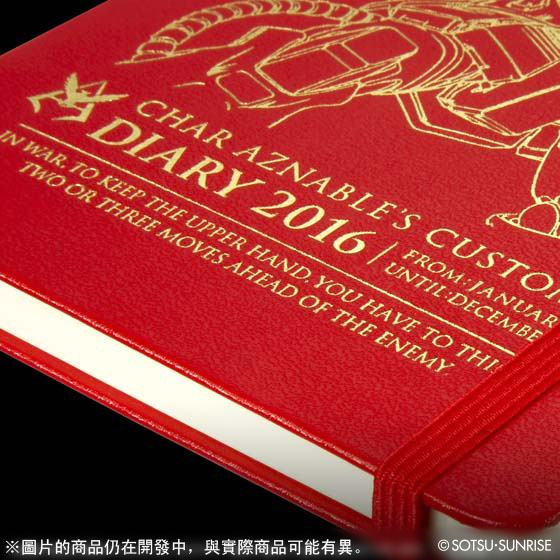 MOBILE SUIT GUNDAM CHAR SCHEDULE 2016 [2016年4月發送]