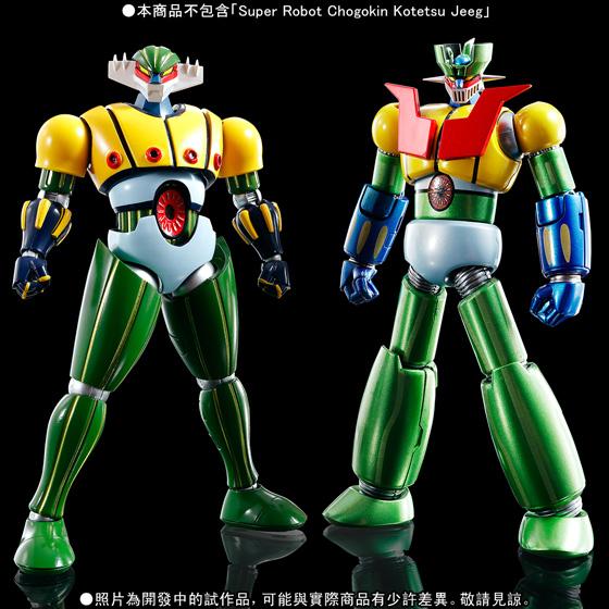 Super Robot Chogokin Mazinger Z Kotetsu Jeeg color [2017年4月發送]