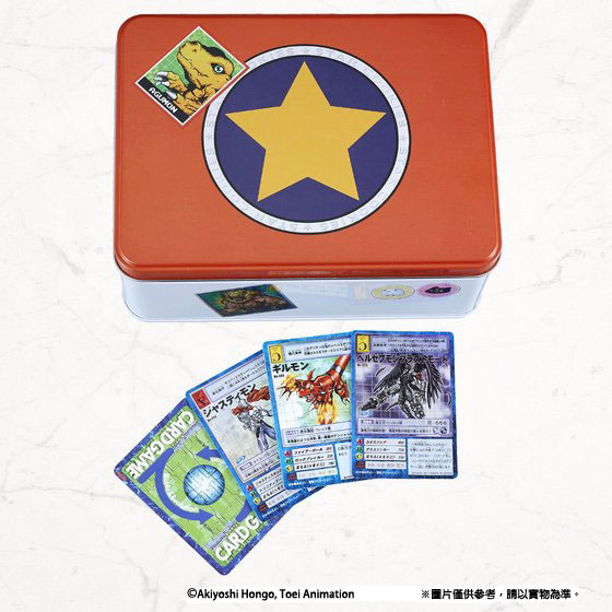 DIGIMON CARD GAME  D-ARK Ver.15th Edition