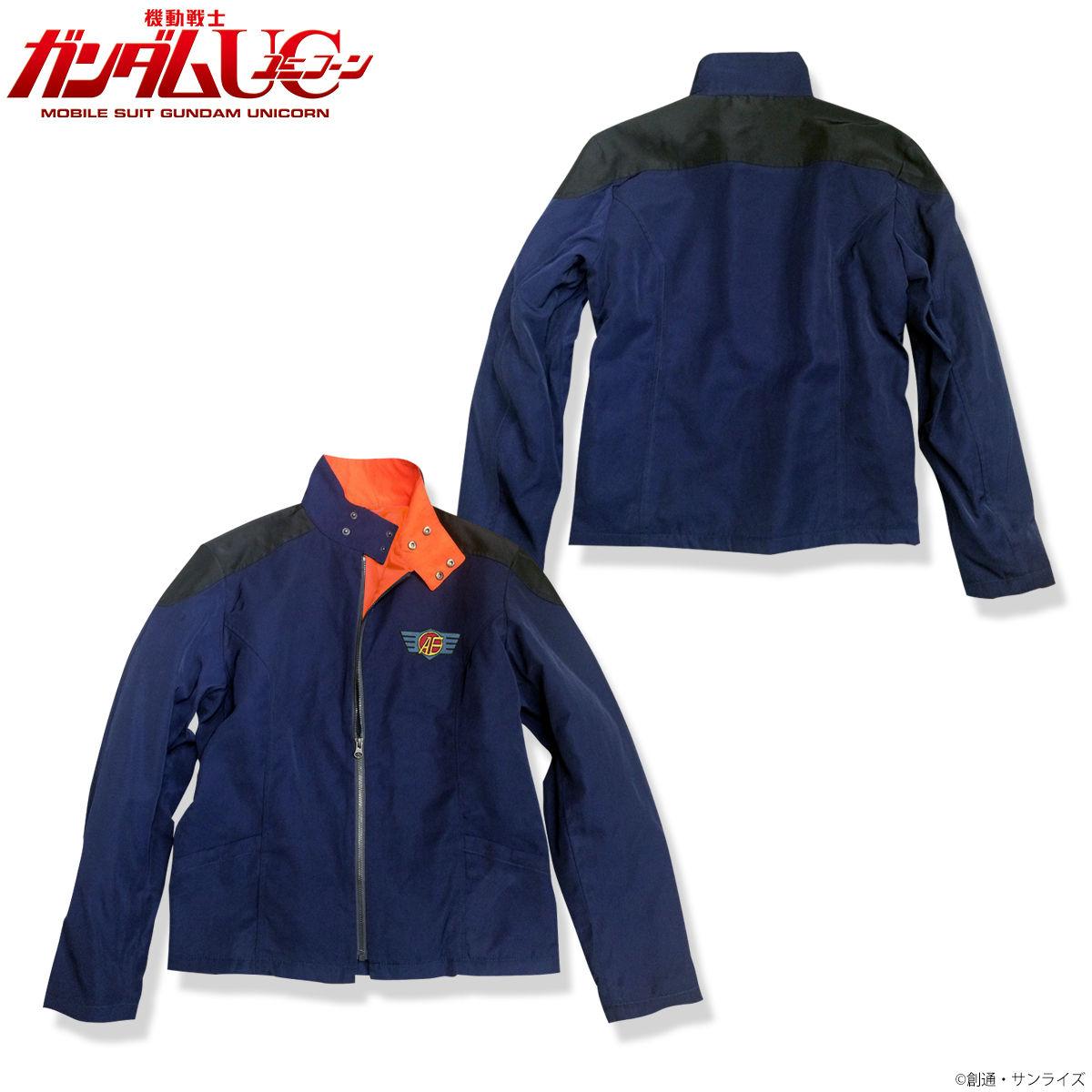 機動戰士鋼彈UC 阿納海姆工業專門學校 外套
