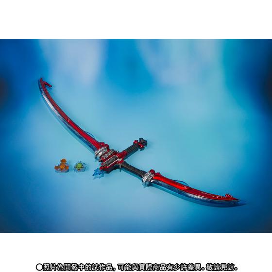 S.I.C. KAMEN RIDER ZANGETSU SHIN MELON ENERGY ARMS