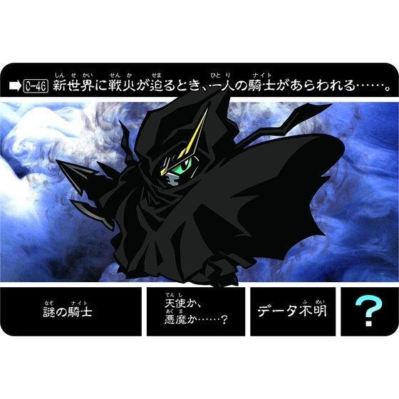 SD GUNDAM GAIDEN SHINSEISEITAN DENSETSU 0th CARD SET