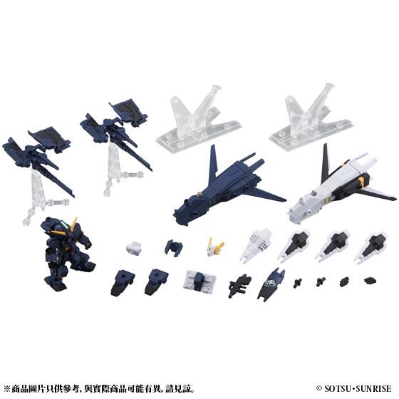 GUNDAM MS ENSEMBLE EX03 HAZEL CUSTOM (TITANS COLOUR) SET [2021年2月發送]